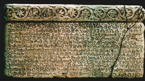 Baščanska ploča, the oldest evidence of the Glagolitic script. Found on the island of Krk, Croatia