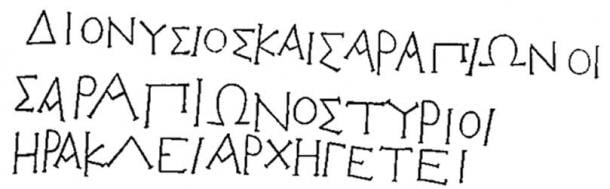 The Greek inscription of the Louvre Cippus