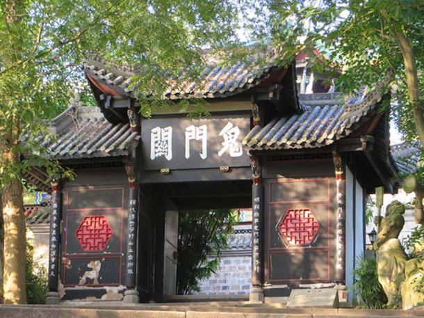 Guimen Gate (also known as the Gates of Hell) Fengdu Ghost City, Chongqing, China.