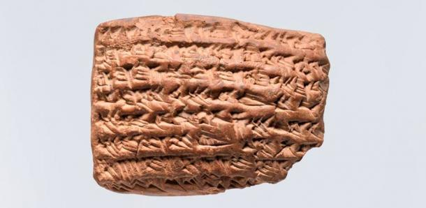 The Gula incantation. The writing on this tablet asks Gula and Marduk (identified by his Sumerian name, Asalluhi) to help cure a patient who is thought to have been attacked by a ghost.
