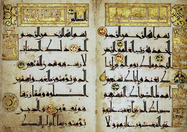 Handwritten Qur'an in Kufic script, from Iran, dating to the later 11th century AD (public domain)