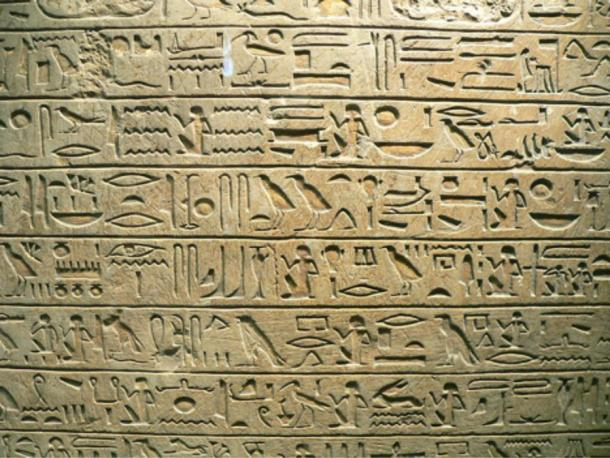 Hieroglyphs. Stele of Minnakht, Chief of the Scribes(c. 1321 BC)
