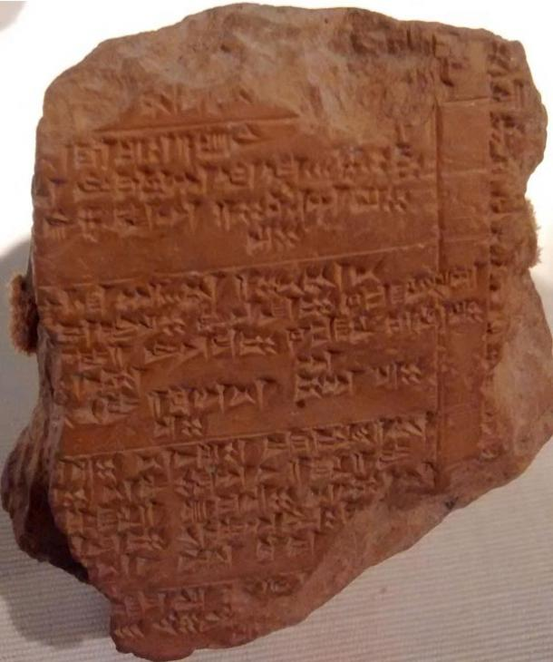 A Hittite tablet, 14th century BC