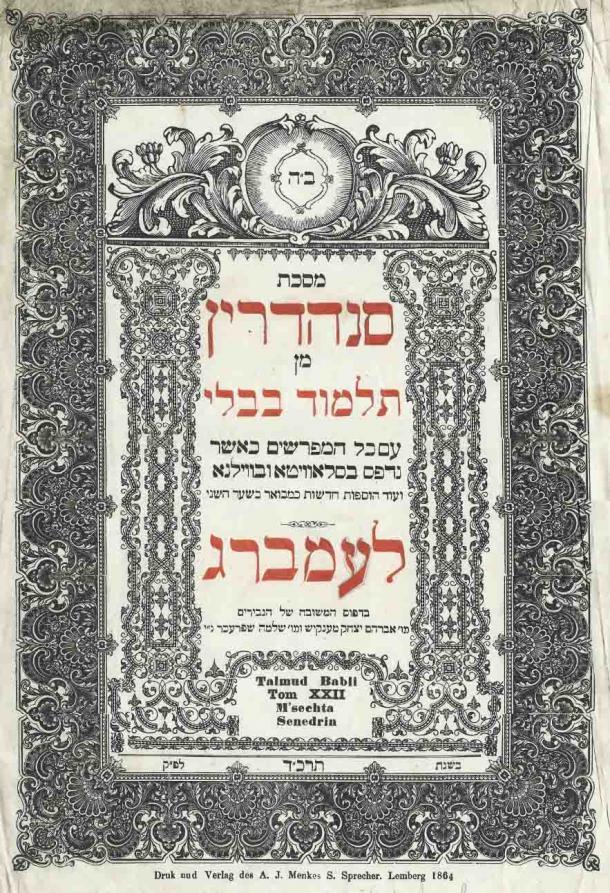 Babylonian Talmud, vol XXII, Masechet Sanhedrin, Edit. & Print A.J. Menkes & S. Sprechner, Lwow 1864. (Library of Jewish Community in Bielsko-Biala, Poland / CC BY-SA 4.0)