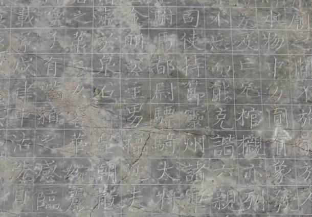 The epitaph written in the distinctive calligraphy of Yan Zhenqing, a famous Tang master calligrapher, has been discovered in an ancient tomb in China. Source: Li Yangbo / Wenhui