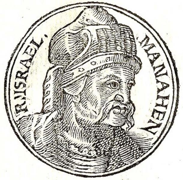 Illustration of King Menahem, of the northern Israelite Kingdom of Israel.