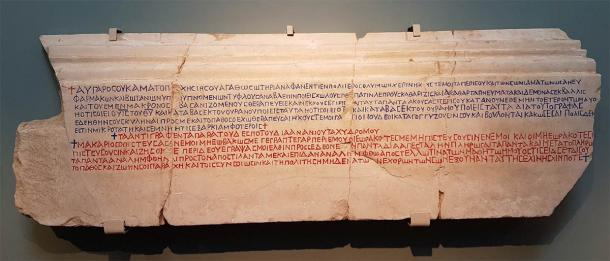 Las letras inscritas de Abgarus V y Jesús, reproducción del Museo Ashmolean, sugieren que Jesús sabía leer y escribir (Gts-tg / CC BY-SA 4.0)