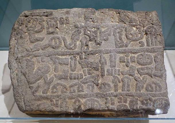 Inscription in hieroglyphic Luwian script, Amuq Valley, Jisr el Hadid, University of Chicago.
