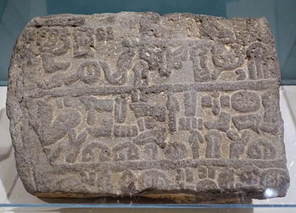 Inscription in hieroglyphic Luwian script, Amuq Valley, Jisr el Hadid, Iron Age II, 8th century BC, basalt - Oriental Institute Museum, University of Chicago.