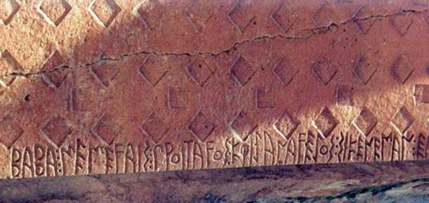 Inscription in the Phrygian alphabet. This is part of the Midas Tomb in Midas City (Midas Şehri), Turkey.