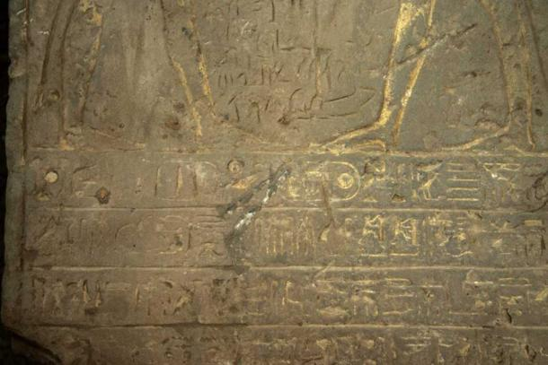 Inscription under the Seti image mentions Horemheb. (Ministry of Antiquities)