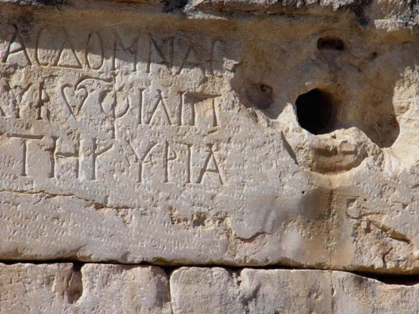 Inscriptions at Jerash, Jordan. (CC BY-SA 4.0)