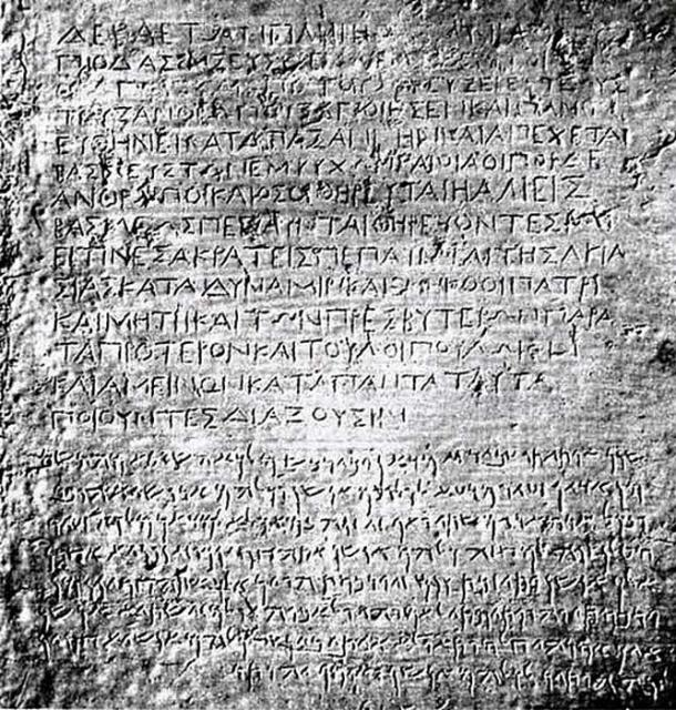 Inscriptions in Greek and Aramaic on a monument originally erected by King Asoka at Kandahar, in what is today Afghanistan. World Imaging/Wikimedia Commons