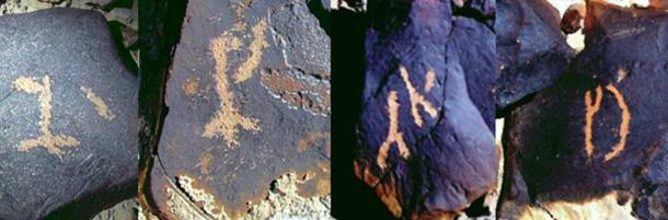 Instances of names of god found in rock art of the Negev as sited by Yehuda Rotblum.