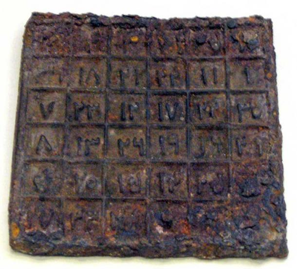 Iron plate with Arabic numbers arranged in a 6 × 6 grid to form a magic square adding up to 111 horizontally, vertically and diagonally. Yuan Dynasty (1206-1368). Currently housed at the Shaanxi History Museum in Xi'an.(CC by SA 3.0)