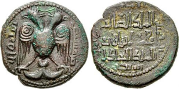 Islamic Coin post Seljuk. Nasir al-Din Mahmud, 1200-1222 AD. With double-headed eagle displayed on ornamental base.
