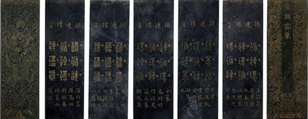 Jade book, Qing dynasty, Qianlong period. (Rama/CC BY SA 2.0)
