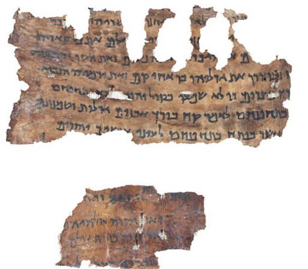 DNA Analysis Of Dead Sea Scrolls Reveals Texts Originated In Different Locations