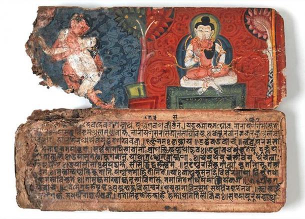 Kamasutra vatsyayana Oriental Collection