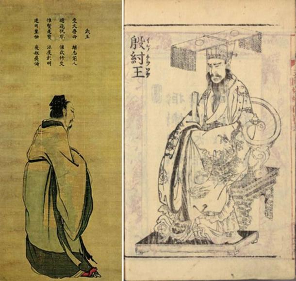 Left: King Wu of Zhou (Public Domain) Right: King Zhou of Shang. (Public Domain)