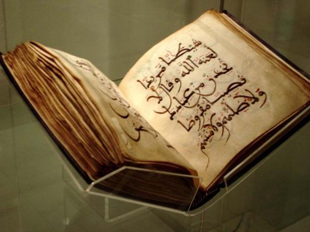 11th-century Koran in the British Museum. Representative image.