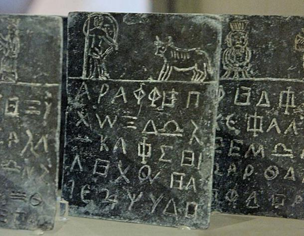 Lead tablets, found bound together, with magical inscriptions. Dated to 300–500 AD.  Marie-Lan Nguyen