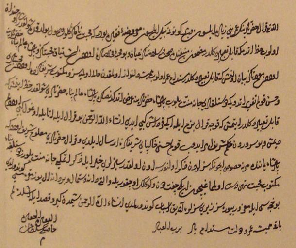 Carta de Hürrem a Sigismond Auguste felicitándolo por su ascenso al trono polaco (1549). (Dominio público)