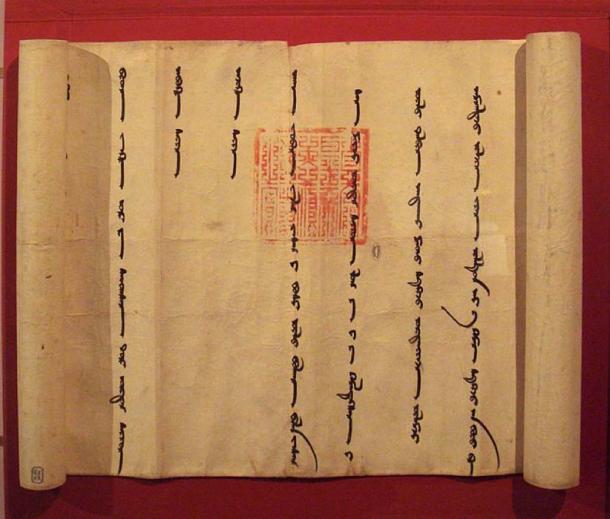 Bức thư của vua Mông Cổ Oljeitu gửi đến vua Pháp Philippe le Bel, năm 1305. (Ảnh: PHGCOM/ CC BY SA 4.0)
