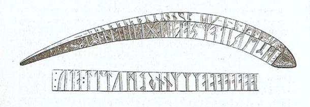 Drawing of the Lindholm Amulet.