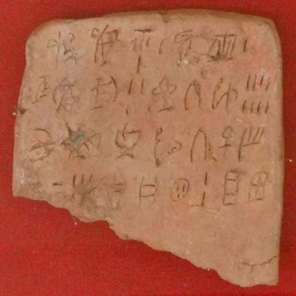 Linear A tablet from the palace of Zakros, Archeological Museum of Sitia.