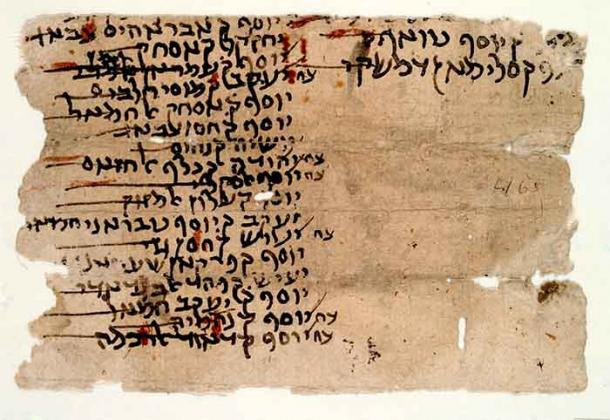 An ancient list of Jewish names which likely includes more than a few Levities and Kohens. (University of Pennsylvania Libraries)