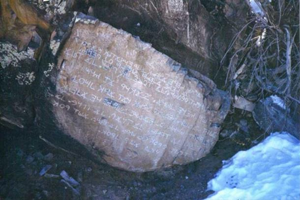 Los Lunas Decalogue Stone. Photograph taken in January 1997 by Brian Haines.