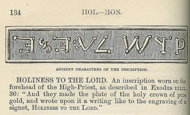 Masonic artist's impression of Biblical phrase QDSh LYHWH in Paleo-Hebrew script (Macoy 1868: 134).