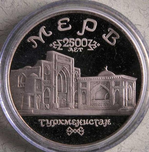 Merv coin.