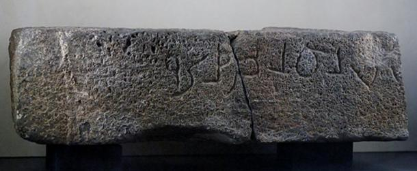 Example of Nabatean script to the god Qasiu. Basalt, 1st century AD. Found in Sia in the Hauran, Southern Syria.