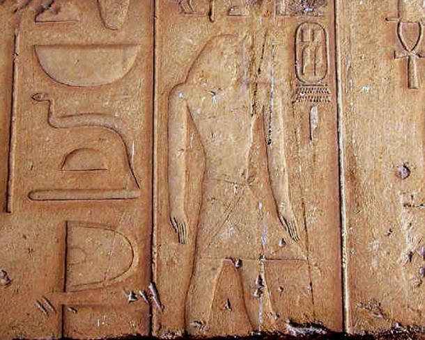 Bas relief of Neferkare (Pepi II) from his tomb at Saqqara, Egypt.