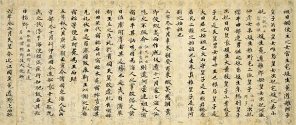 Page from a copy of the Nihon Shoki, early Heian period