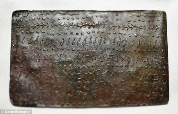 One of the metal tablets.