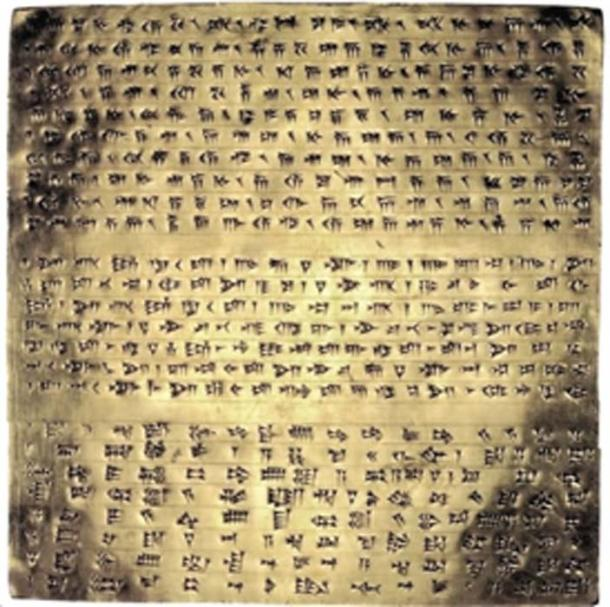 One of the two gold deposition plates with inscription about the Apadana. (पाटलिपुत्र / Public Domain)