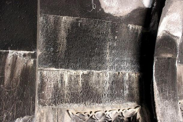 Orbelian's Caravanserai, the dedicatory Armenian inscription found at the eastern interior wall, just past the entrance to the upper right. (Liveon001 / CC BY-SA 4.0)