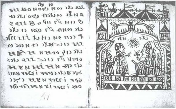 Page 41 of the Rohonc Codex