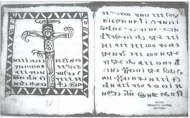Page 51, text and illustration from the Rohonc Codex