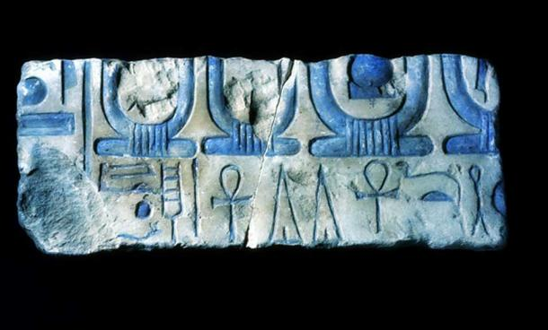 Painted limestone relief with cartouches of the Aten. Probably originally from Amarna (Akhetaten), but discovered at Hermopolis (Ashmunein).