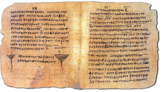 Two sides of the Papyrus Bodmer VIII, another Greek papyrus containing the New Testament