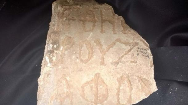 Part of an ancient Greek inscription found during excavations at Caesarea in April 2017.