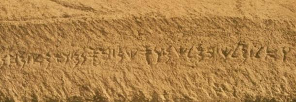 Part of the inscription on the sarcophagus of King Ahiram