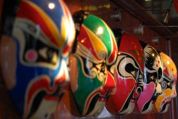 Peking Opera Masks