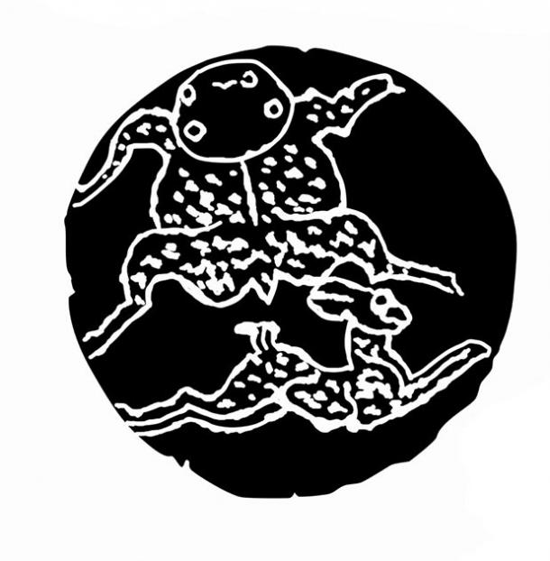 Pictorial stone relief with hare symbolism related to the Moon discovered from a tomb of the Han Dynasty (AD 92) in Yulin. (P. Sheng / Antiquity Publications Ltd)