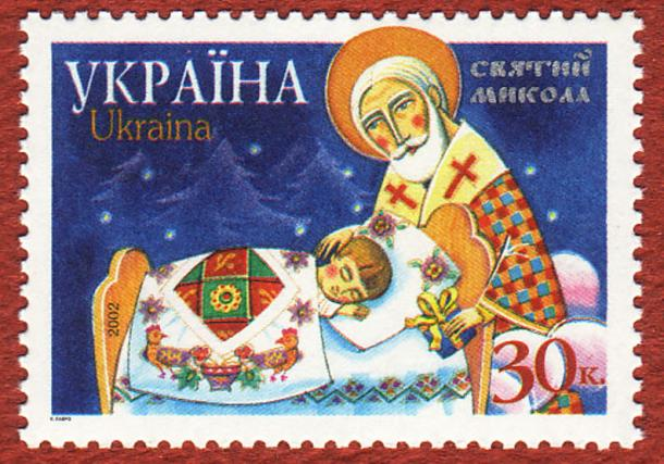 Postage stamp depicting Ukraine's Saint Mykolay.