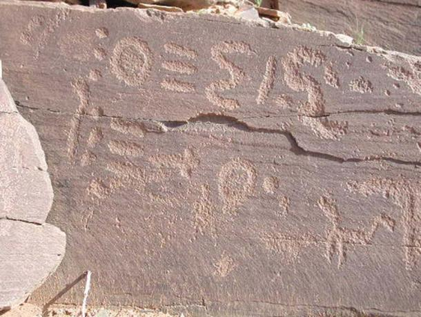 Prehistoric rock art, Libyco-berber inscriptions: Foum Chena/ Tinzouline - Zagora, valley of the River Draa, Morocco.